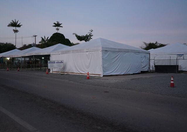 Centro de acolhimento ao imigrante em Pacaraima, Roraima