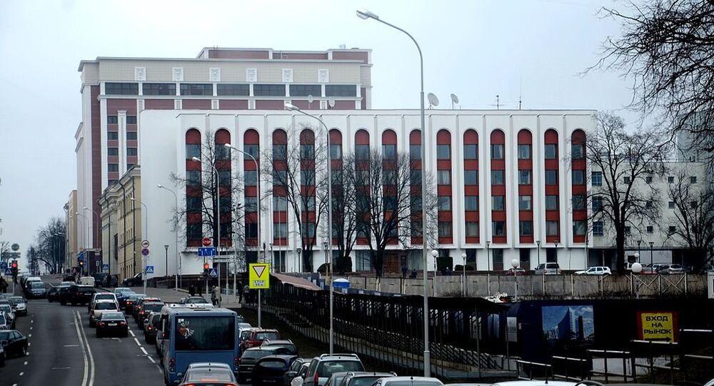 Ministério das Relações Exteriores da Bielorrússia