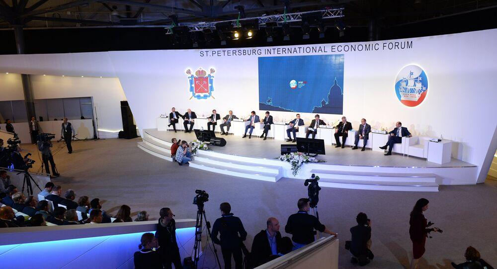 Fórum Internacional Econômico de São Petersburgo (SPIEF) de 2015