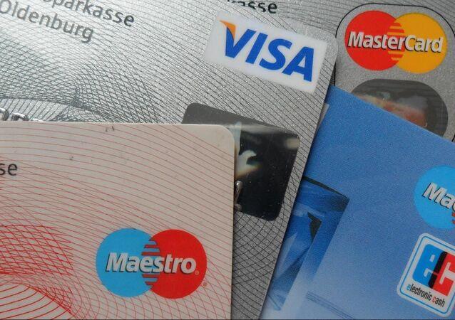 Cartões de crédito (imagem referencial)