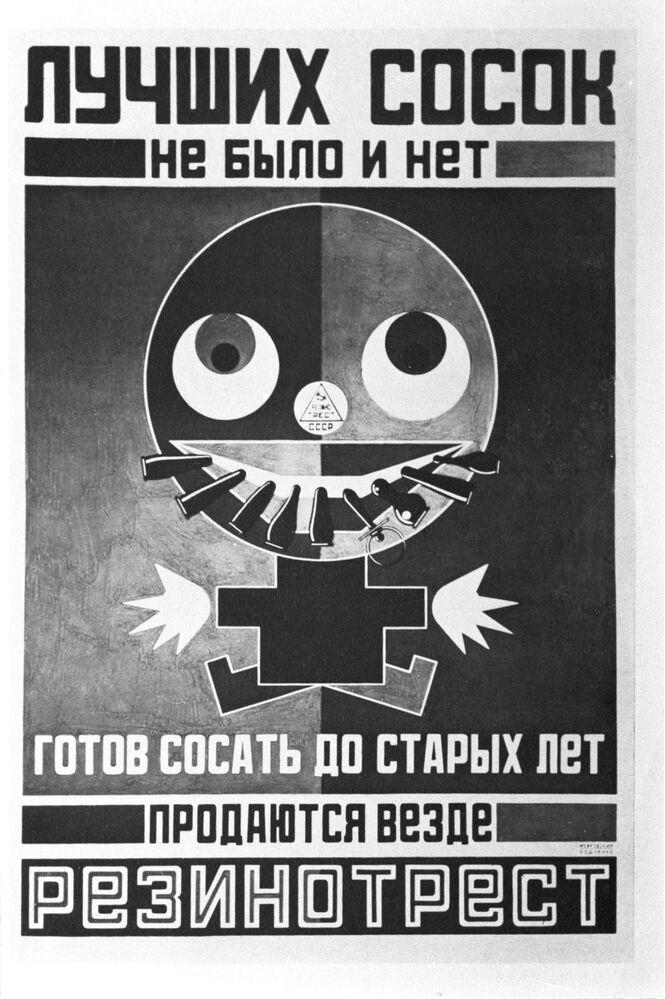 Cartaz promovendo chupetas da empresa soviética Rezinotrest com o lema Não houve e não há melhores chupetas, 1923