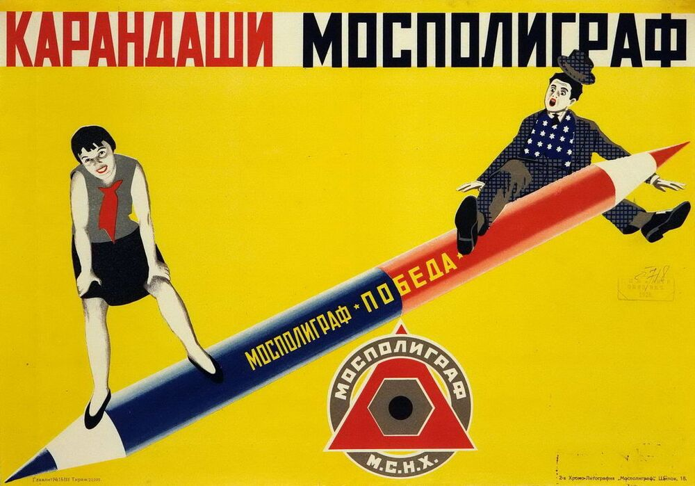 Publicidade de lápis da empresa Mospoligraf
