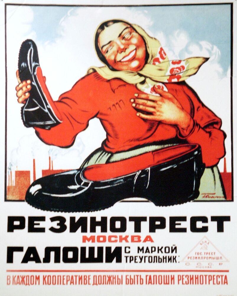 Cartaz soviético com publicidade a galochas
