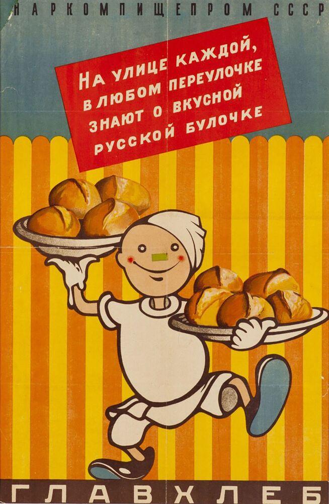 Cartaz publicitário para estimular o consumo de pão