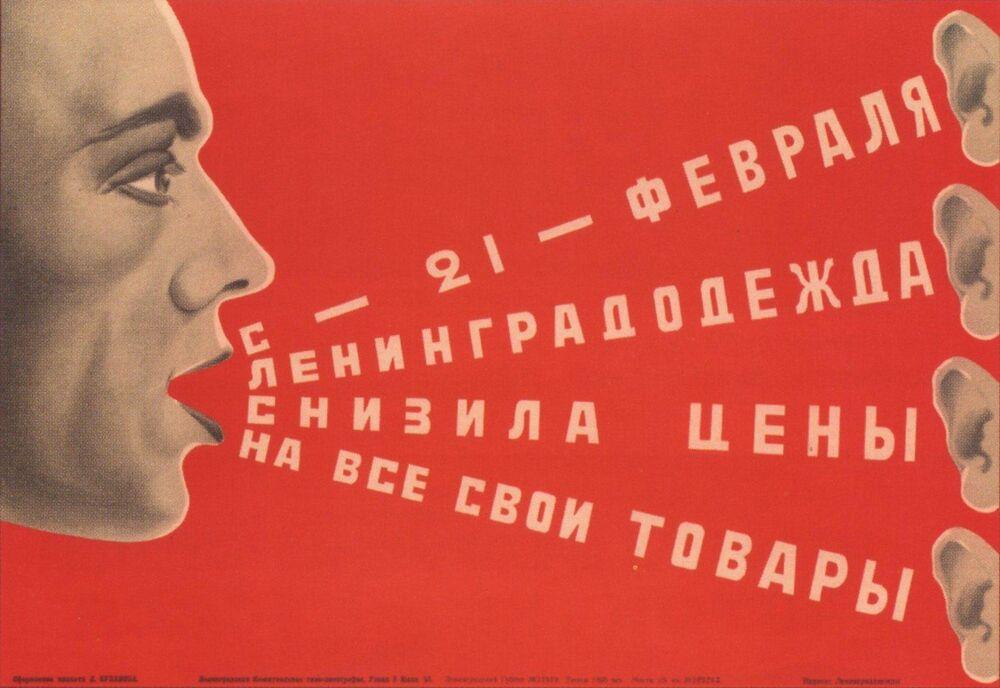 Publicidade de roupa produzida na cidade de Leninegrado (atual São Petersburgo), 1927