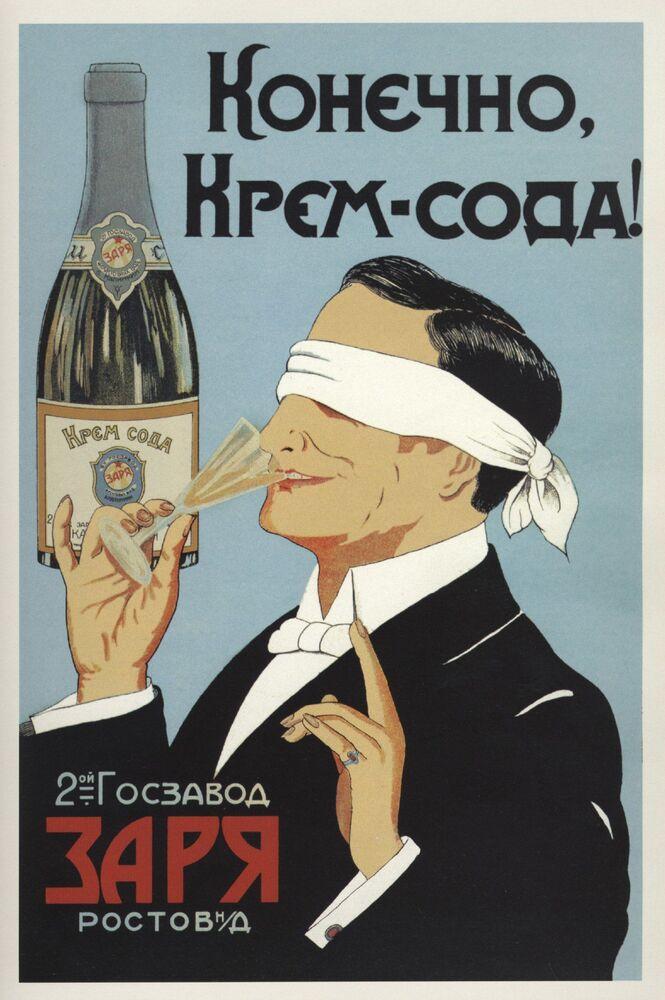 Publicidade a gasosa da fábrica estatal soviética Zarya, 1926