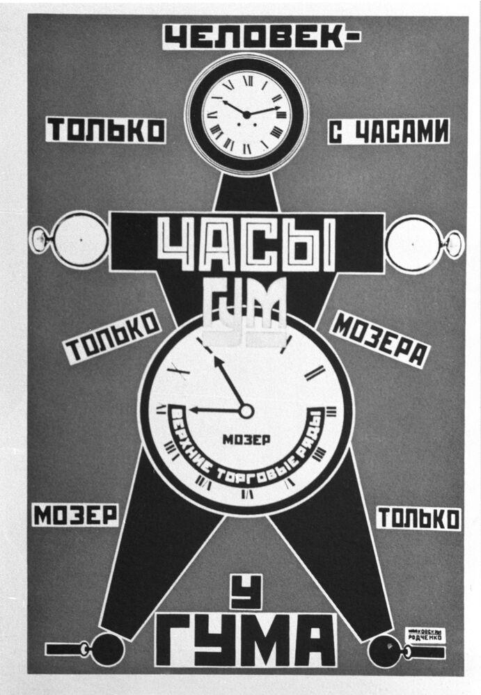 Cartaz soviético publicitando produção de relógios nacionais