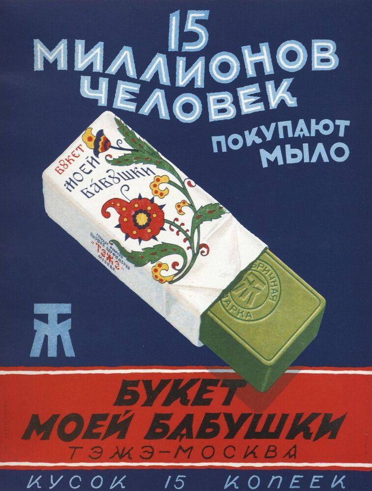 Cartaz publicitário promovendo sabonete: 15 milhões de pessoas compram sabonete