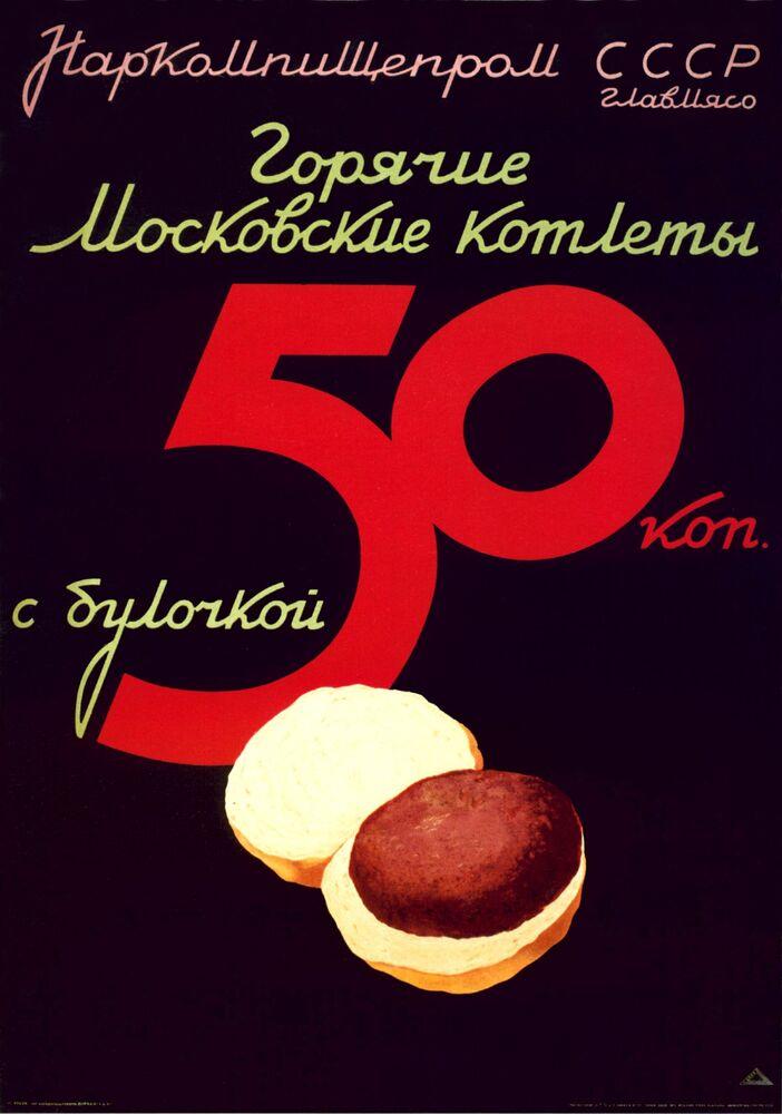 Cartaz soviético com o lema Almôndegas quentes de Moscou com pão..., ao preço de 50 copeques (dinheiro da URSS), 1937