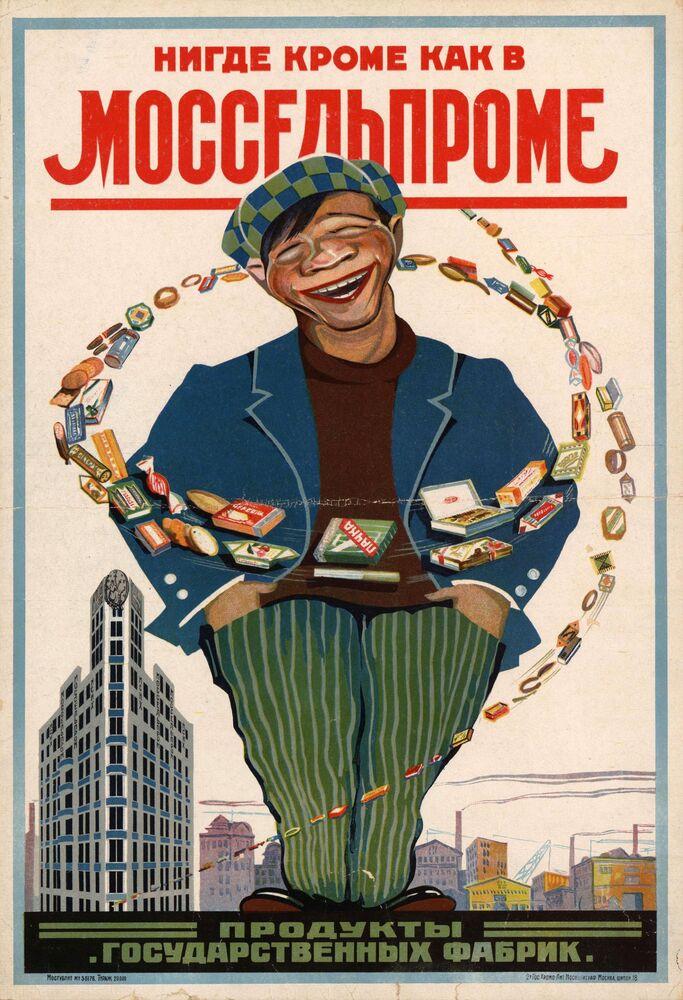 Cartaz incentivando moradores a comprar artigos de produção local, 1927