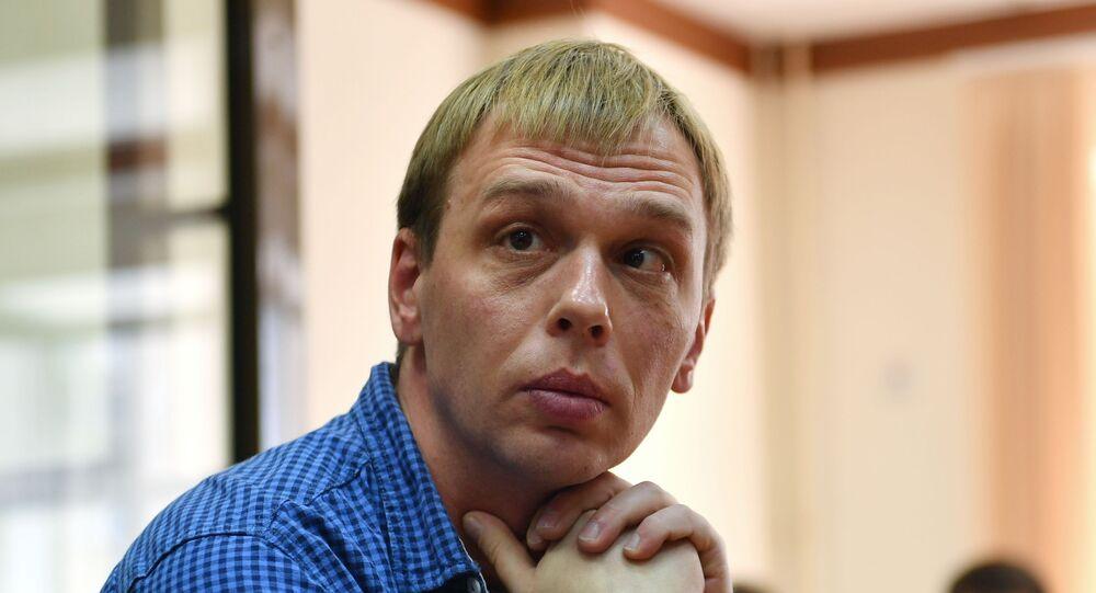 Jornalista russo Ivan Golunov