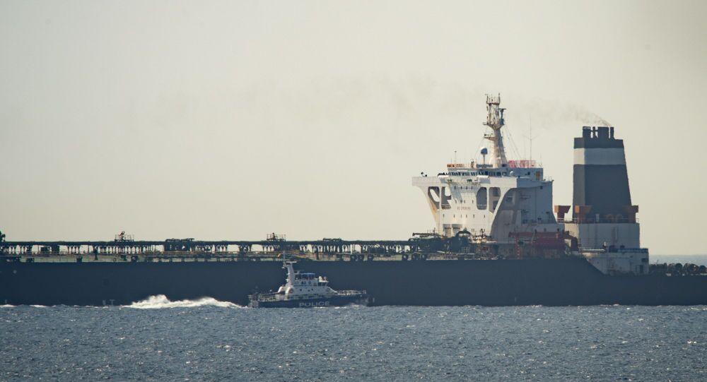 Petroleiro Grace 1 iraniano