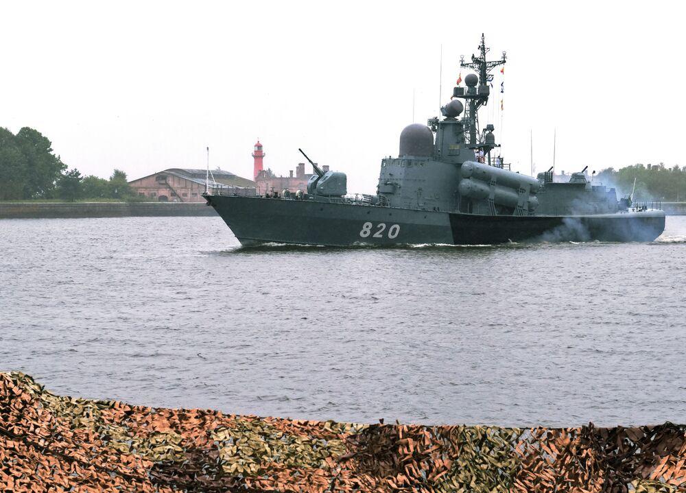 Lancha lança-mísseis Chuvashiya