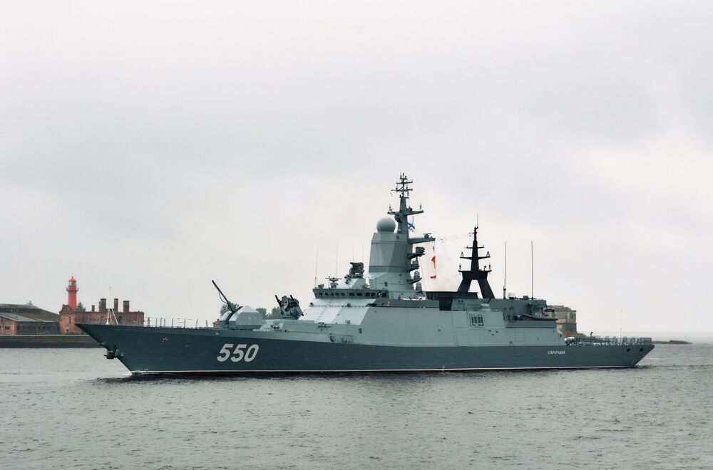 Navio-patrulha universal (corveta) Stereguschy