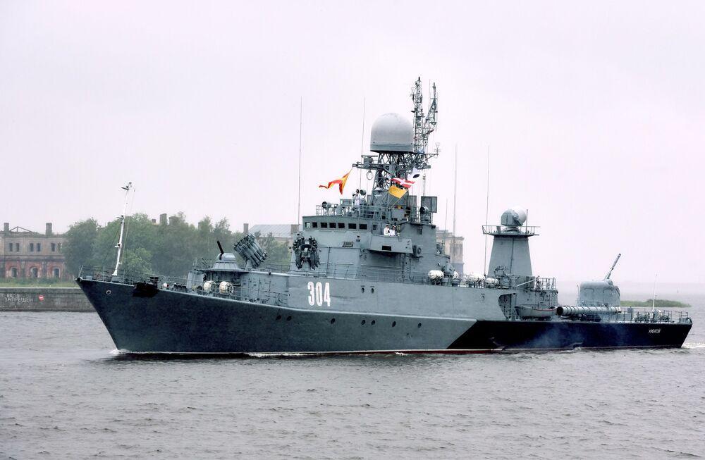 Navio antissubmarino Urengoy