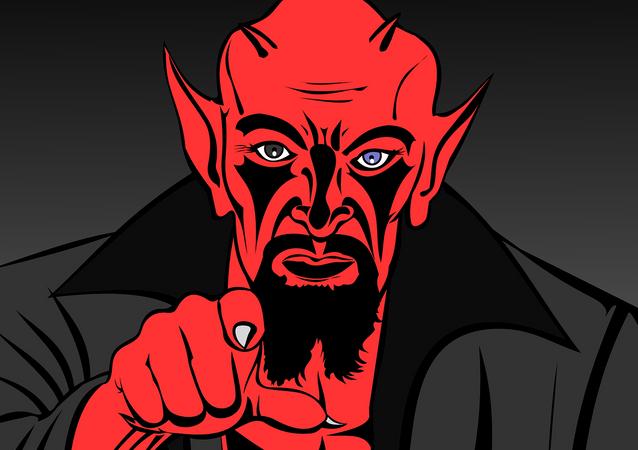 Satanás (ilustração)