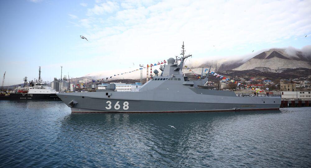 Navio-patrulha do projeto 22160 Vasily Bykov