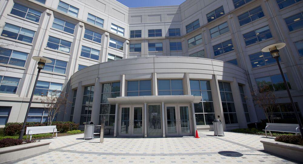 Sede da Inteligência Nacional dos EUA
