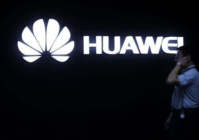 Logo da empresa Huawei (imagem referencial)