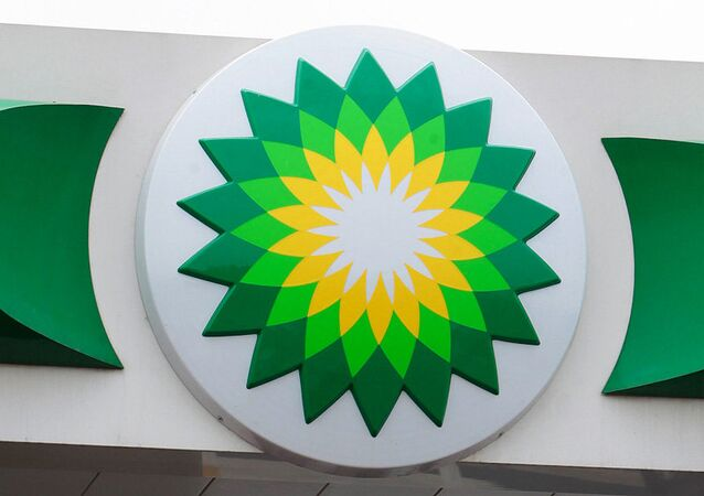 Logo da petrolífera britânica British Petroleum (BP).