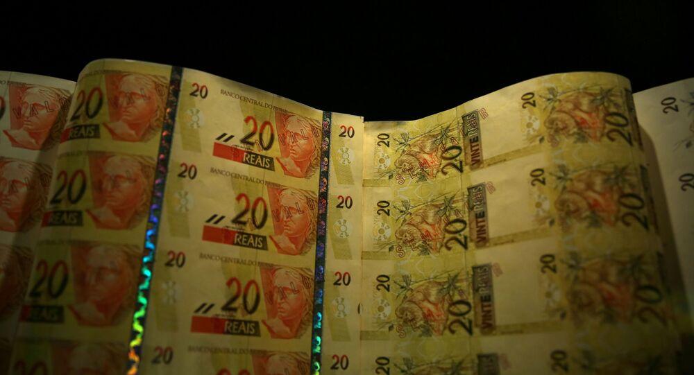 Notas de real no Centro Cultural Banco do Brasil (CCBB), no Rio de Janeiro (arquivo)