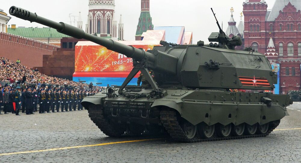Artilharia autopropulsada russa 2S35 Koalitsia-SV