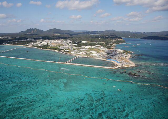 Prefeitura de Okinawa, Japão