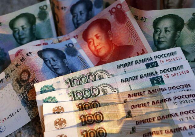 Rublo russo e yuan chinês