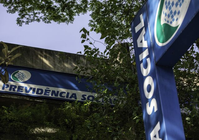 Previdência: agência do INSS na região central de São Paulo