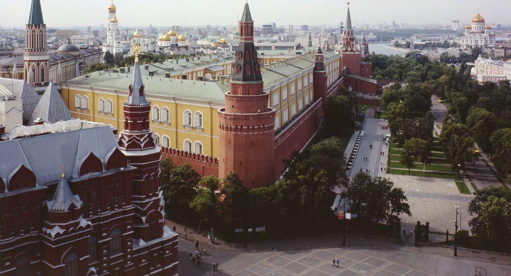 Kremlin de Moscou