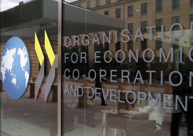 Sede da Organização para Cooperação e Desenvolvimento Econômico (OCDE) em Paris, França (arquivo)