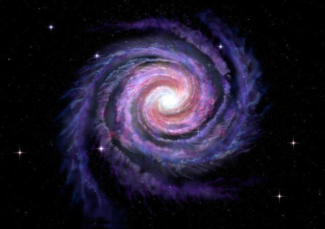 A galáxia Via Láctea