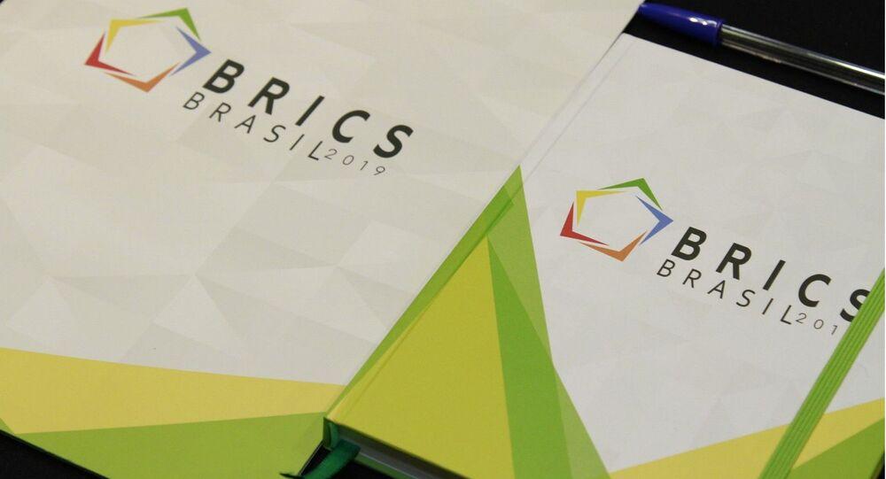 Logo da presidência pró-tempre brasileira do BRICS 2019
