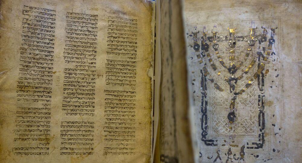 Bíblia em hebraico.