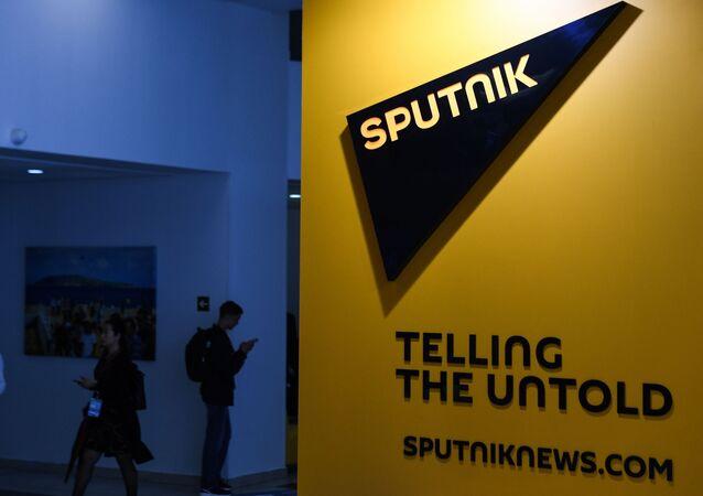 Logo da agência de notícias Sputnik