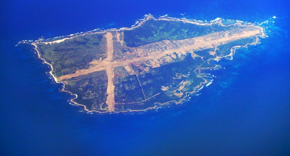 Ilha Mageshima