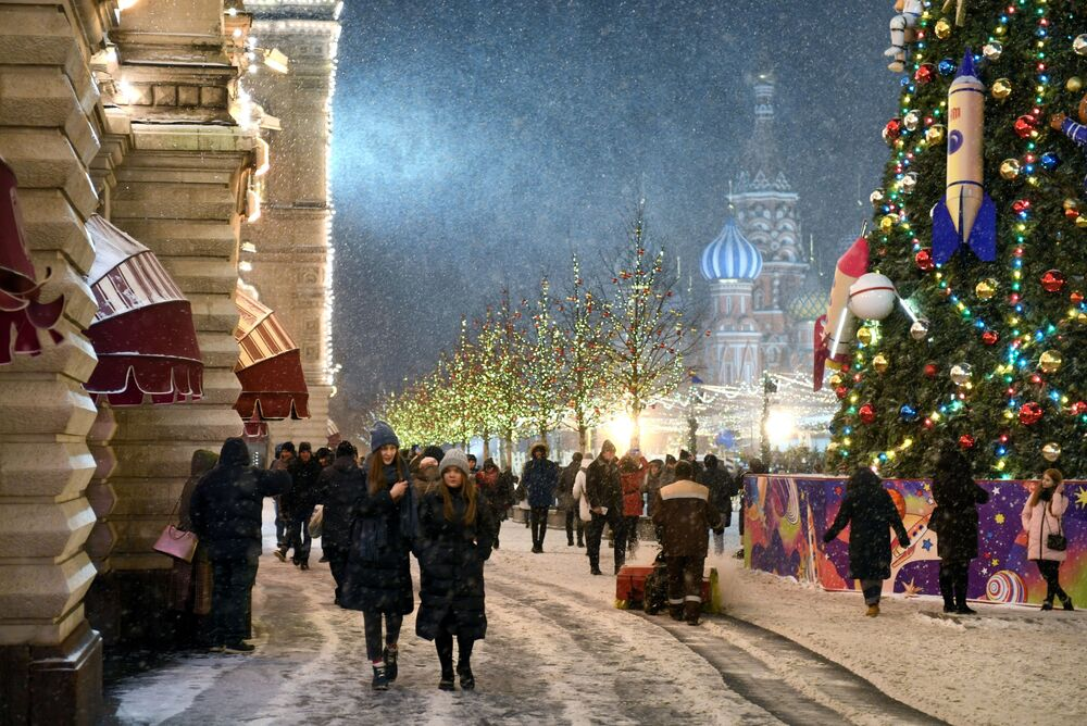 Decorações de Natal em Moscou