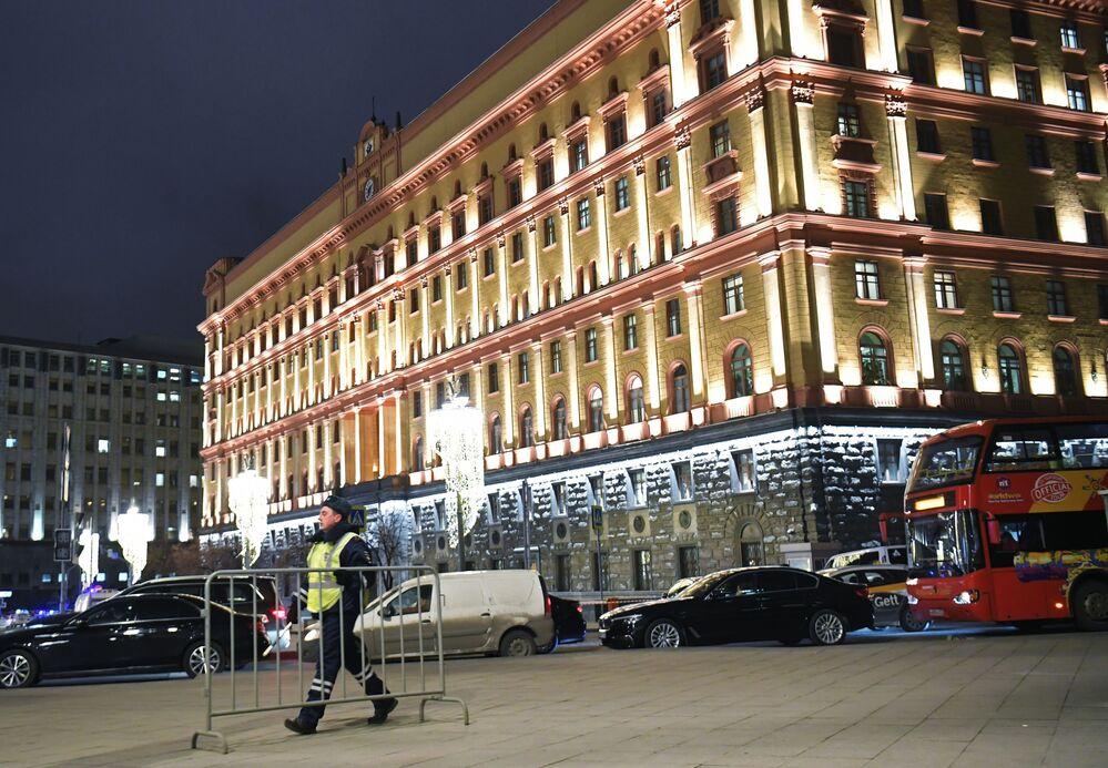 Prédio do Serviço Federal de Segurança (FSB) em Moscou