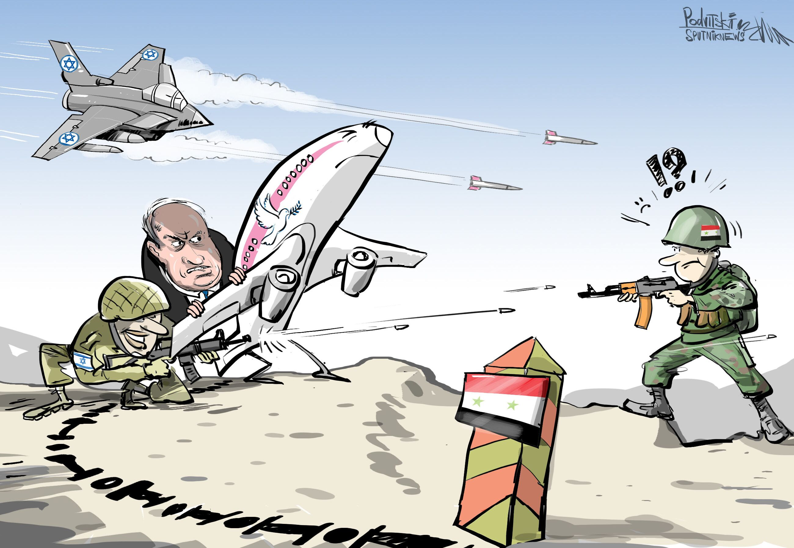 Dando aulas de defesa antiaérea
