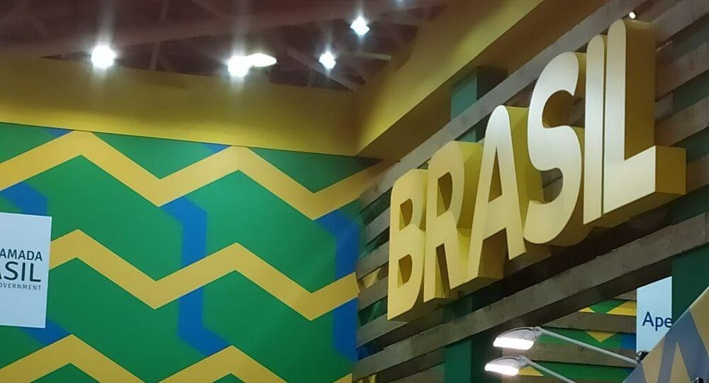 Estande do Brasil na feira de alimentos Prodexpo, em Moscou, na Rússia, em 12 de fevereiro de 2020