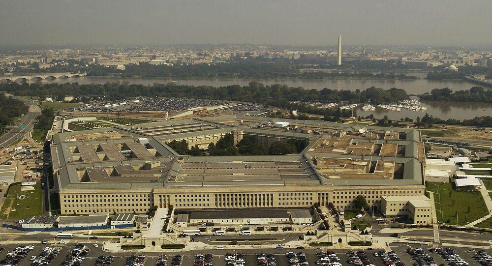 Pentágono (imagem referencial)