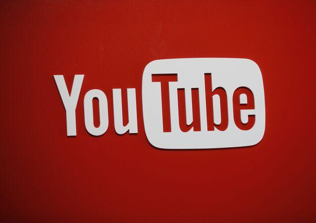 Logo do YouTube (imagem referencial).