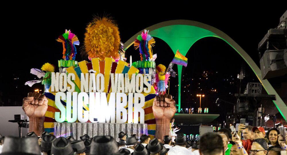 Desfile da Mocidade na segunda noite do Grupo Especial na Sapucaí
