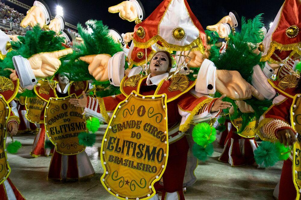 Ala do Grande circo do elitismo brasileiro da Mocidade