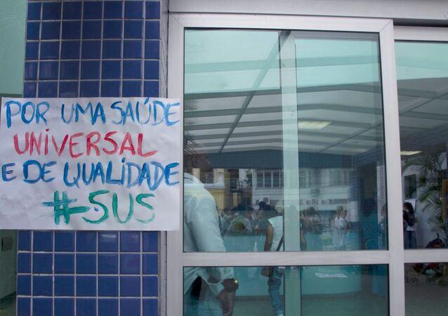 Foto de divulgação do documentário 'Na fila do SUS', da Bombozila