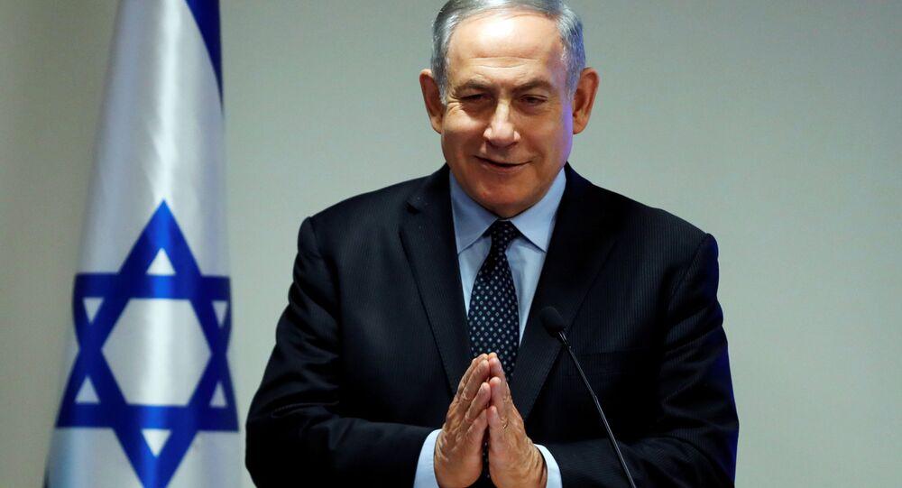 Benjamin Netanyahu discursa em coletiva no Ministério da Saúde em Jerusalém