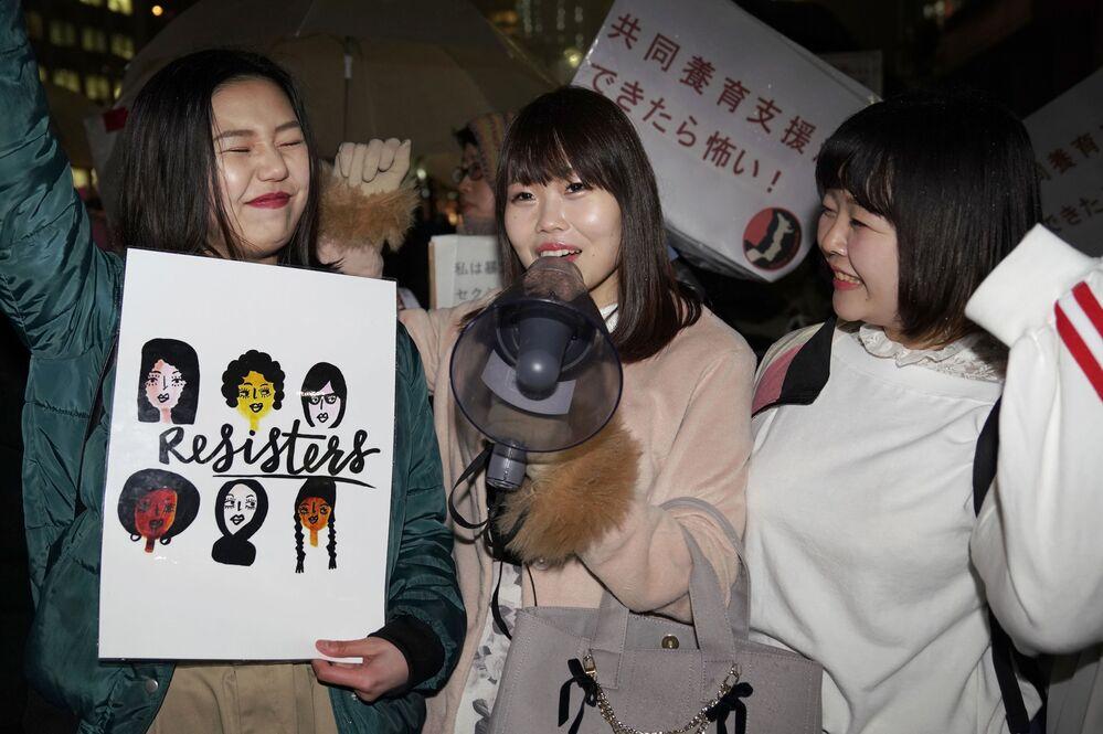 Manifestação em prol da igualdade de gênero no Dia Internacional da Mulher em Tóquio, Japão, 8 de março de 2018