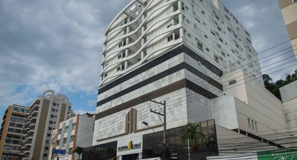 Vista da fachada do Hospital Icaraí em Niterói (RJ).