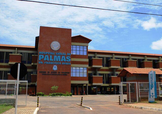 Hospital Geral de Palmas, Tocantins (arquivo)