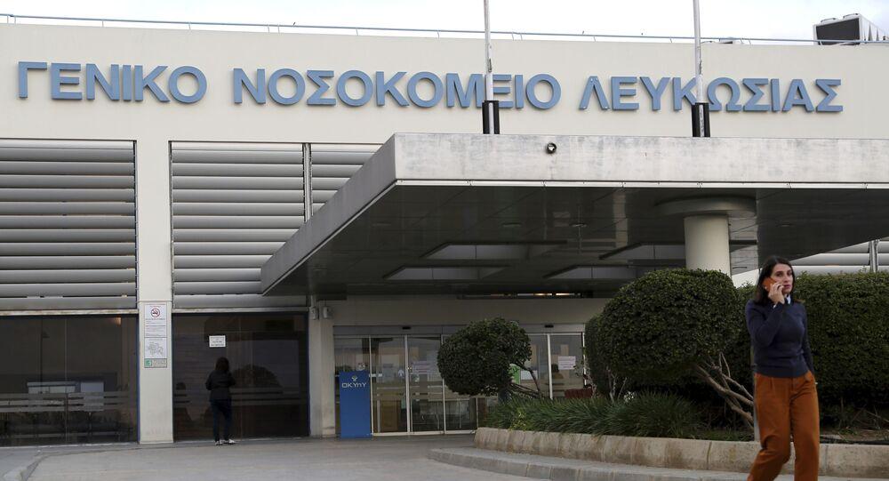 Hospital Geral de Nicósia, Chipre, 10 de março de 2020